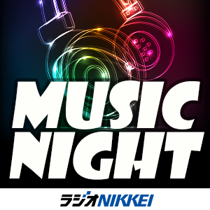 Music Night